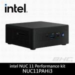 (活動贈風扇)Intel NUC 準系統 RNUC11PAHI30000 (i3-1115G4/HDD.RAM.軟體選購)