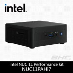 Intel NUC 準系統 RNUC11PAHI70000 (i7-1165G7/HDD.RAM.軟體選購)