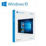 Windows 10 家用中文版 32/64位元 USB彩盒版