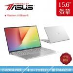 X512FL-0398S8265U